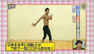 s-kinsuma08033_20120804211322.jpg