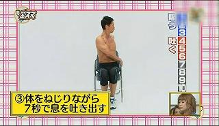s-kinsuma08038_20120804211716.jpg
