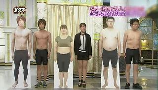 s-kinsuma080391_20120804122105.jpg