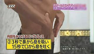 s-kinsuma080393_20120804211847.jpg