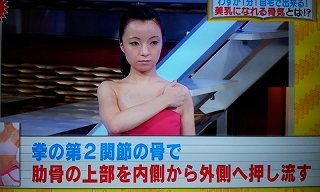 s-korugi3.jpg