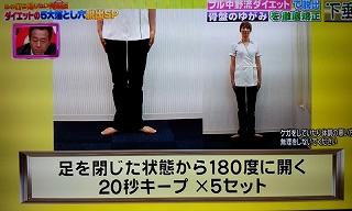 s-kotsubankyousei1.jpg