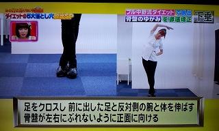 s-kotsubankyousei2.jpg