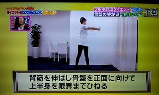 s-kotsubankyousei3.jpg