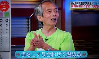 s-meyoga2.jpg