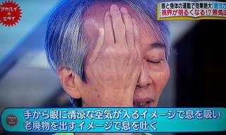 s-meyoga4.jpg