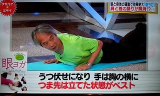 s-meyoga8.jpg