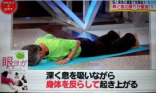 s-meyoga9.jpg