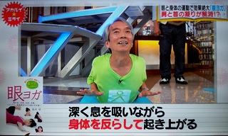 s-meyoga91.jpg