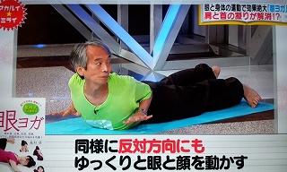 s-meyoga92.jpg