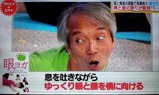 s-meyoga93.jpg