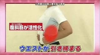 s-pachipachi95_20121017215745.jpg