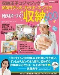 shunou600.jpg
