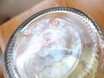 フルーツエンボス瓶2