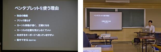 長野電塾09.10-3