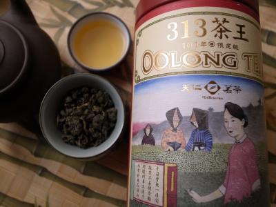 313茶王