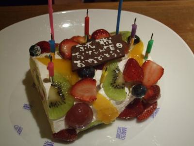 誕生日&就職お祝いケーキ