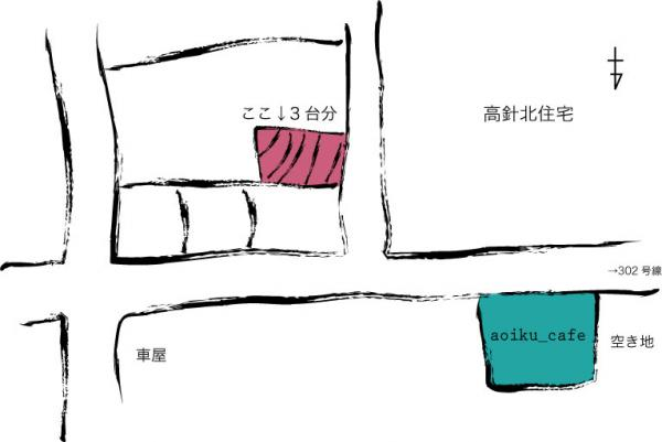 駐車場地図2_convert_20101015205105