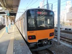 D1380T
