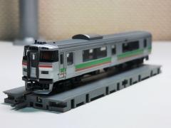 Tc731