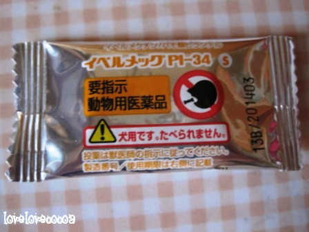IMG_3253-cocoa.jpg