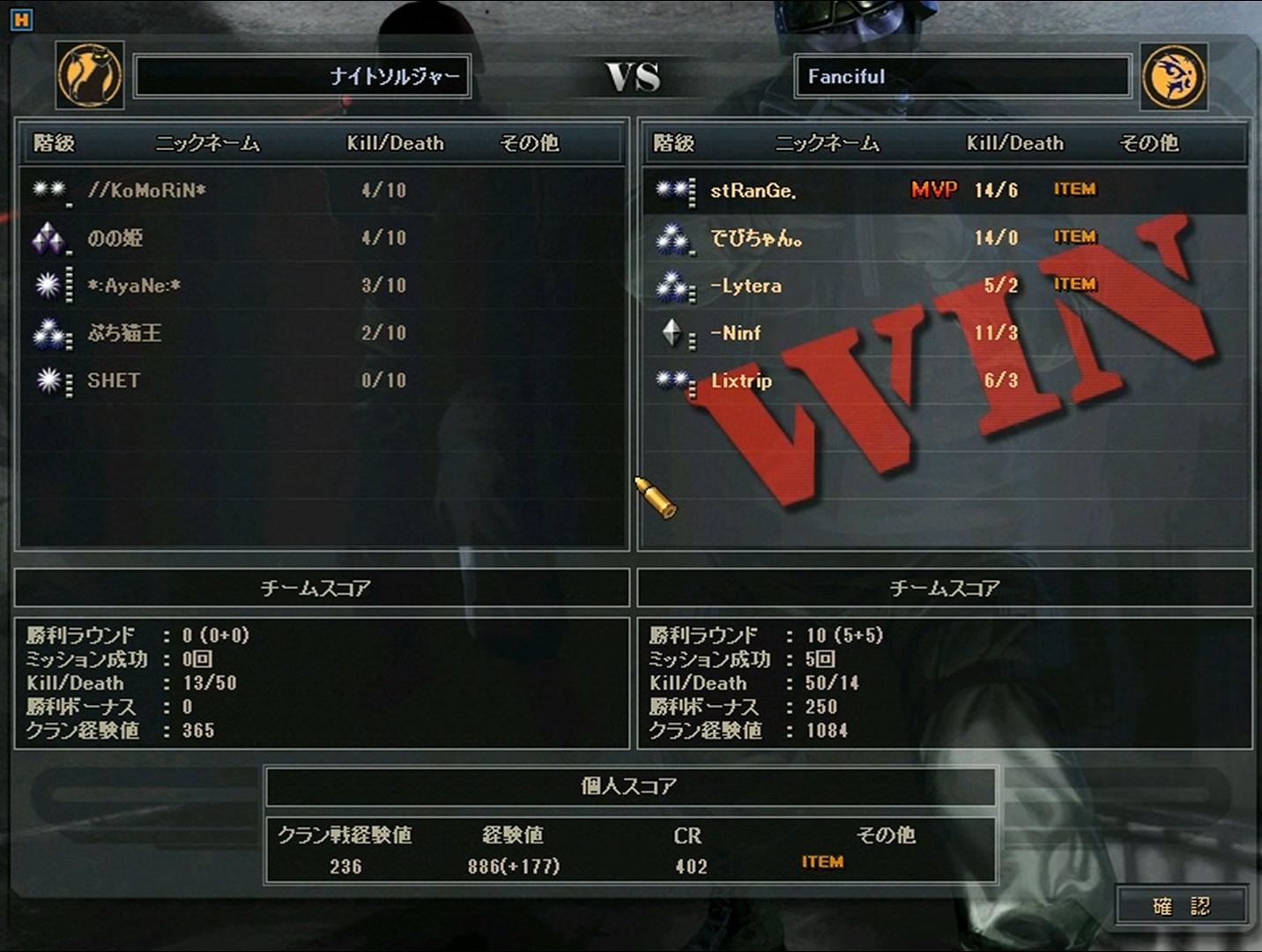 wmplayer 2011-02-27 23-14-20-167