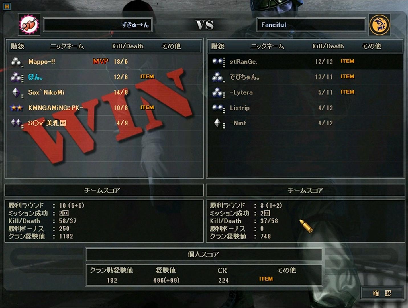 wmplayer 2011-02-27 23-17-00-027
