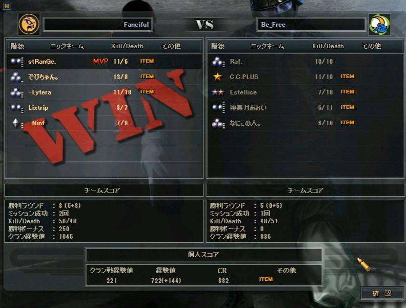 wmplayer 2011-02-27 23-17-33-765