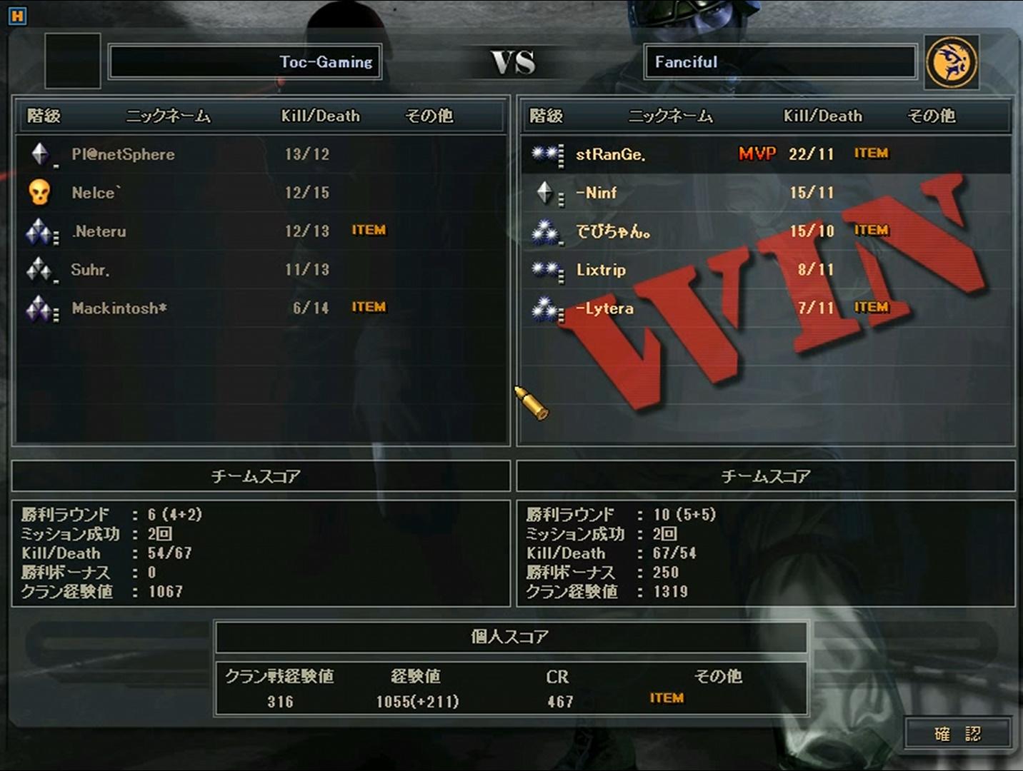 wmplayer 2011-02-27 23-17-48-307