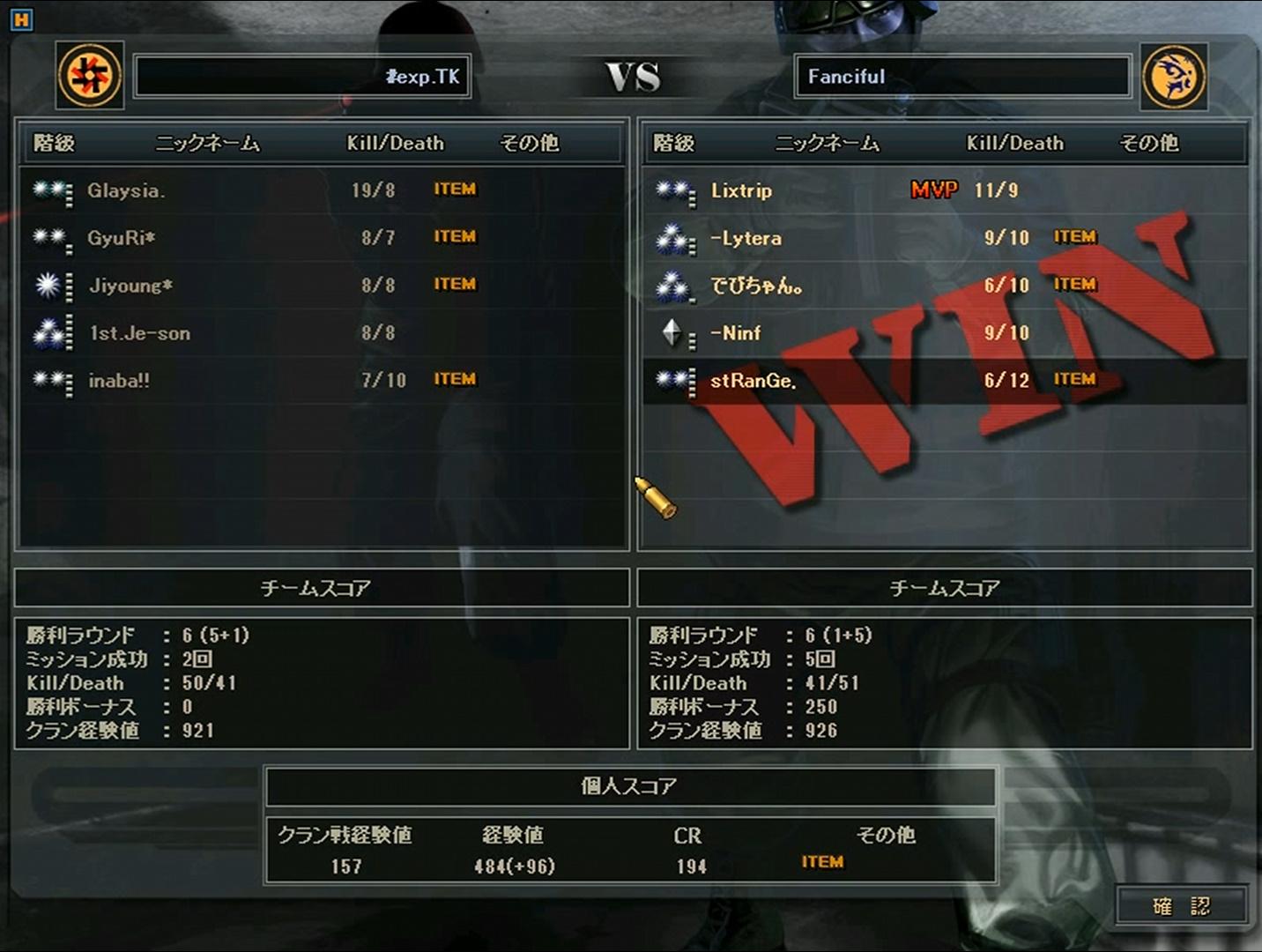 wmplayer 2011-02-27 23-18-02-050