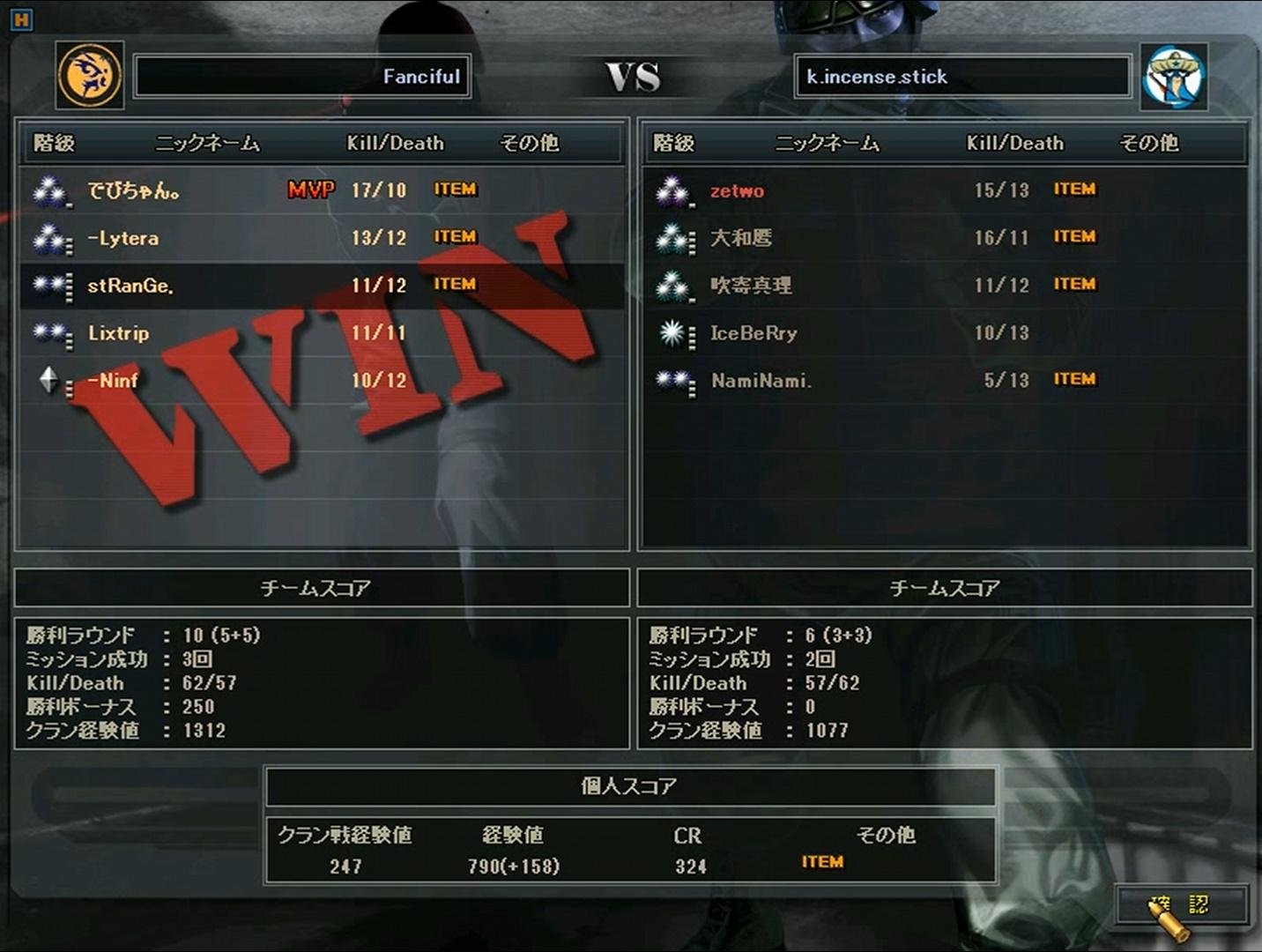 wmplayer 2011-02-27 23-18-13-519
