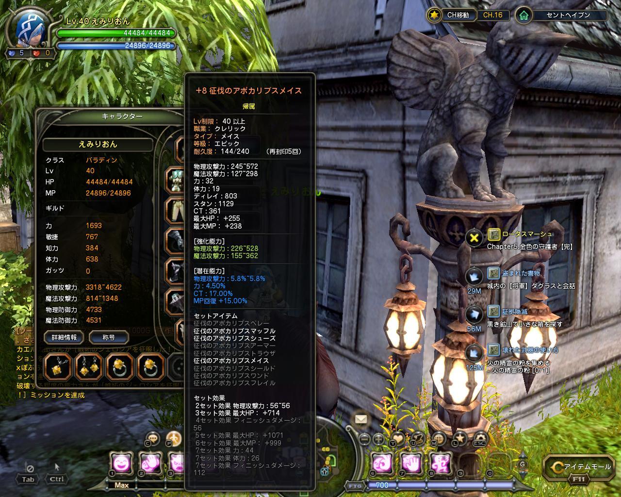 DN 2011-03-16 21-56-13 Wed