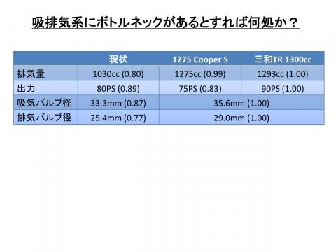 20131130_10.jpg