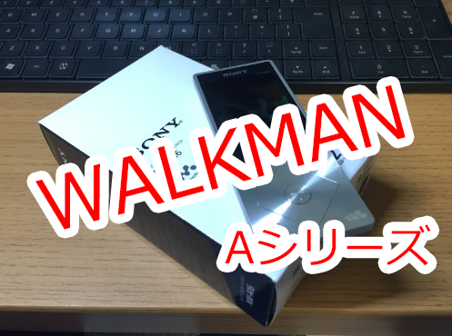 WALKMAN.png