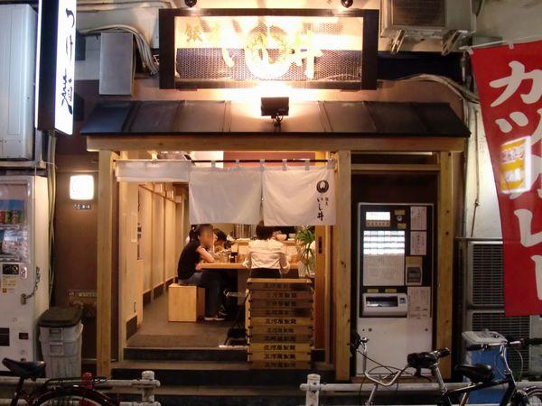 いし井@銀座・店舗
