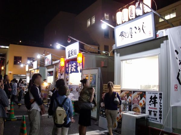 大つけ麺博2011@大門・各ブース
