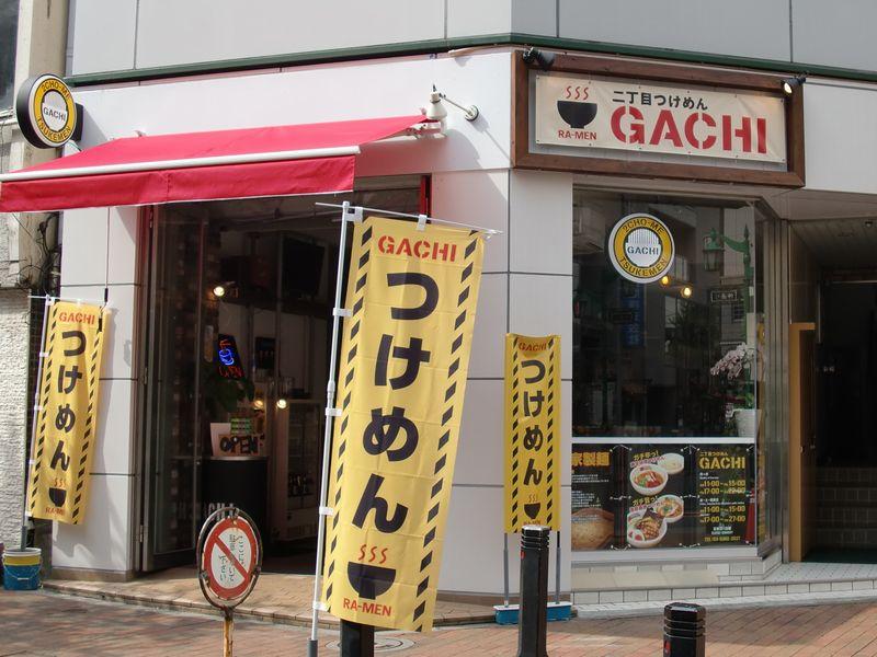 GACHI@新宿・店舗