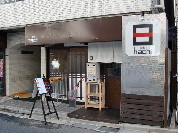hachi@新宿西口・店舗