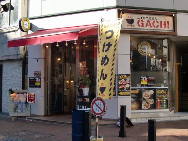 GACHI@新宿・淡麗醤油・店舗