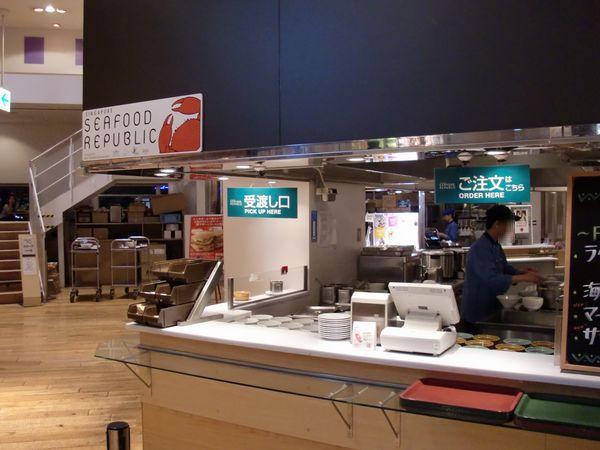 SEAFOOD REPUBLIC@豊洲・店舗