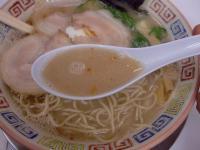 大砲ラーメン@京王・スープ