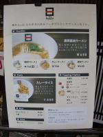 hachi@西新宿・路上看板