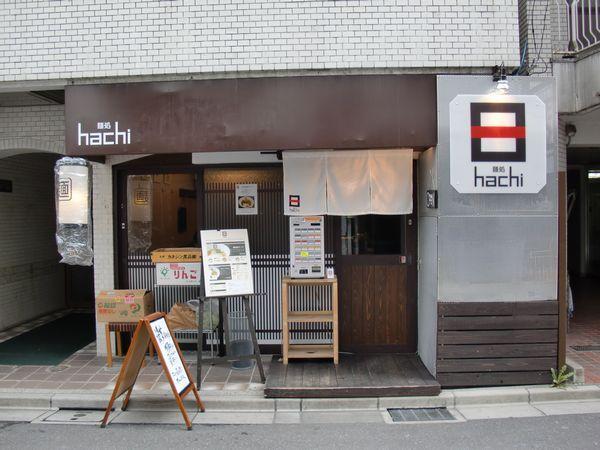 hachi@西新宿・店舗