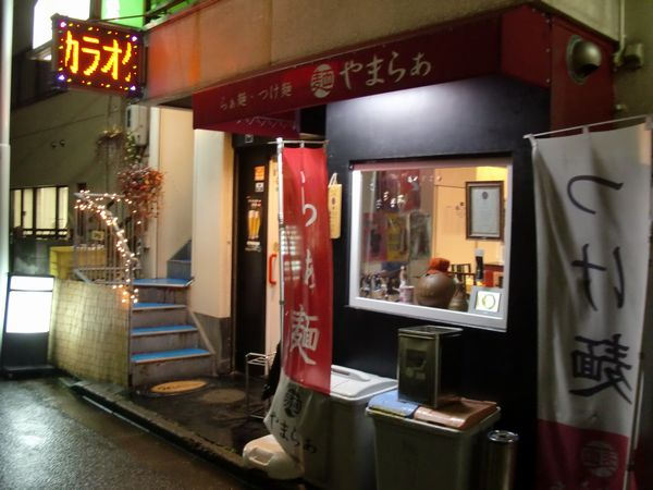 やまらぁ@人形町・台湾まぜ編・店舗