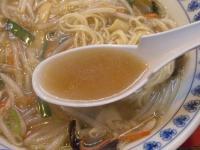 健楽@月島・スープ