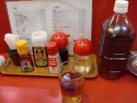 健楽@月島・お茶