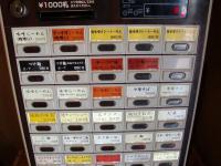 みそや林檎堂@東中野・券売機