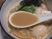 麺や 航@人形町・スープ