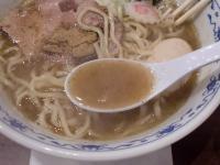 鈴蘭@新宿三丁目・スープ