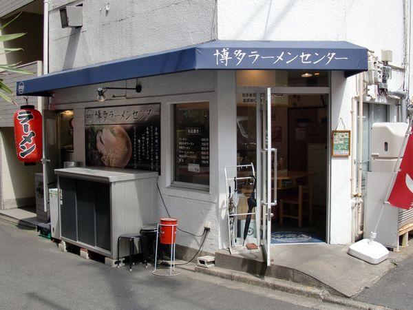 HRC@飯田橋・店舗